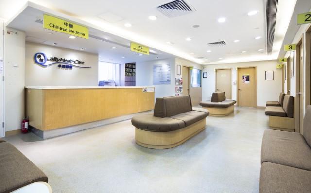醫療診所設計 Clinic & MedicalDesign (19)