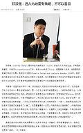 大洋时尚_广州大洋网