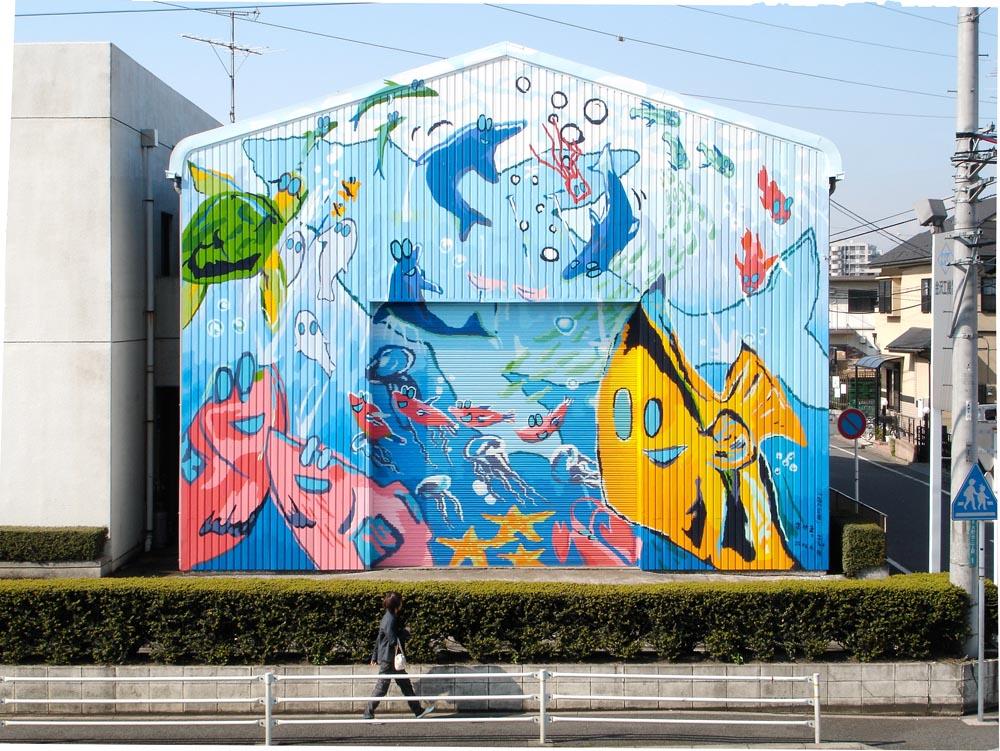 金沢工機 国道16号倉庫 壁画