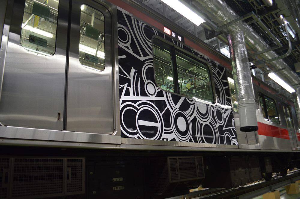 Paint train contest
