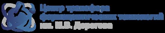 Логотип с прозрачным фоном.png