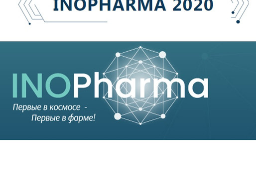 INOPharma 2020