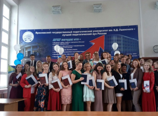 Вручение дипломов выпускникам ЕГФ