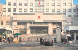 Chinese citizen journalist sentenced to 4 years for COVID reporting