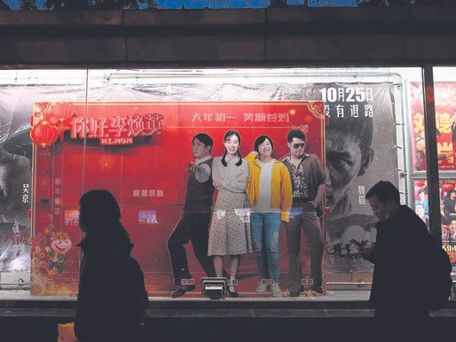 China's women filmmakers are embracing their stories. Moviegoers are loving it.