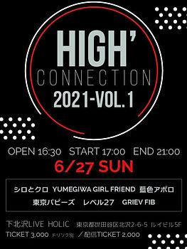 20210627フライヤー.jpg