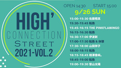 High' Connection Street2021 Vol.2
