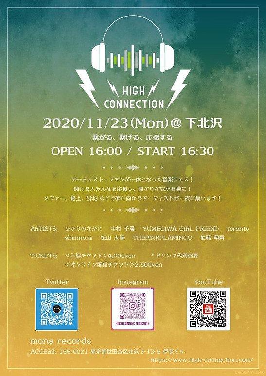 201123_Kokoku2.jpg