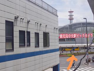 鹿児島中央駅徒歩1分レンタルスペースCOCOKARA