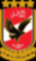 Al_Ahly_SC_logo.png