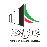 Kuwait_national_assembly_logo.png