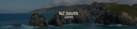 뉴질랜드 남섬.png