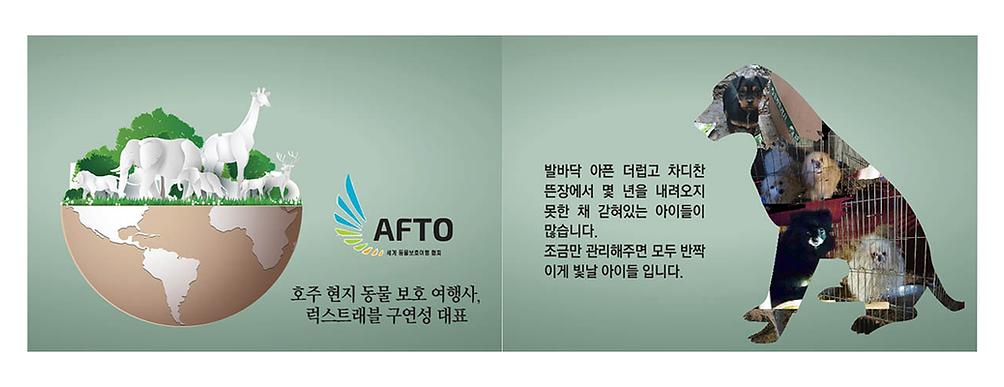 한호일보.png
