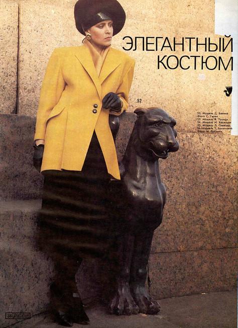"""Из коллекции женских костюмов Сергея Бакина. Фото из журнала """"Мода"""". 1987."""