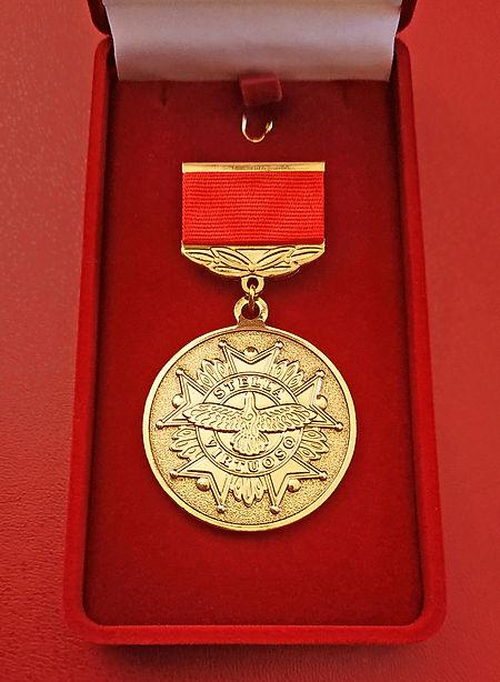 medalvirtuoso-1w.jpg