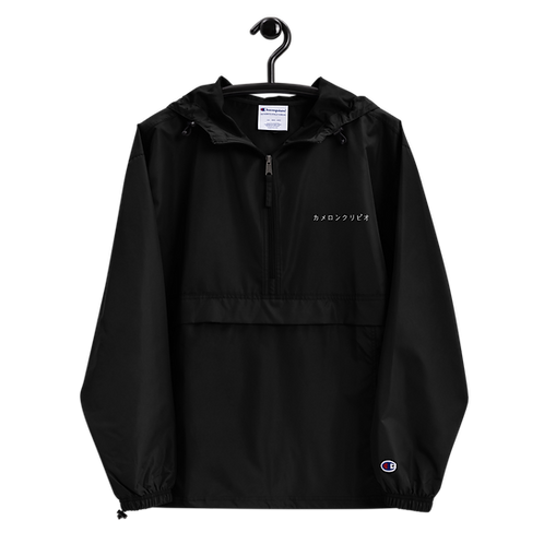 Embroidered Champion PACK-ABLE Jacket