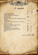 02.20безцен-05.jpg