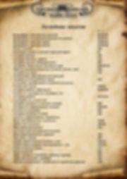 1cef1cc430da6b89c2ffa4823e7fd197-16.jpg