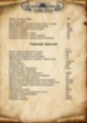1cef1cc430da6b89c2ffa4823e7fd197-17.jpg