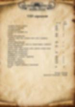 02.20безцен-09.jpg