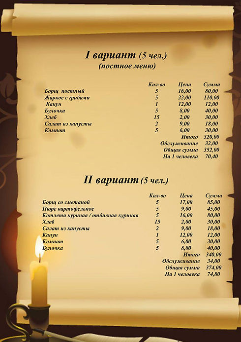 ГРУСТНО-2.jpg