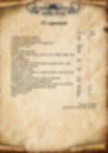 02.20безцен-07.jpg