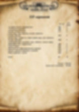 02.20безцен-13.jpg