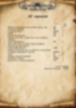 02.20безцен-04.jpg