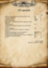 02.20безцен-08.jpg