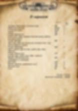 02.20безцен-03.jpg