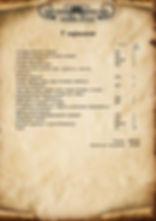 02.20безцен-06.jpg