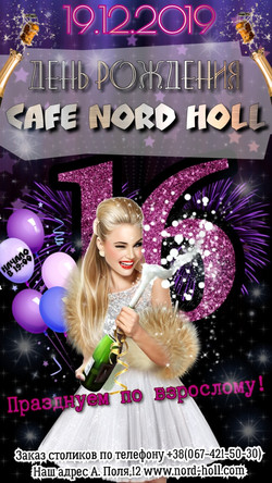 NORD HOLL