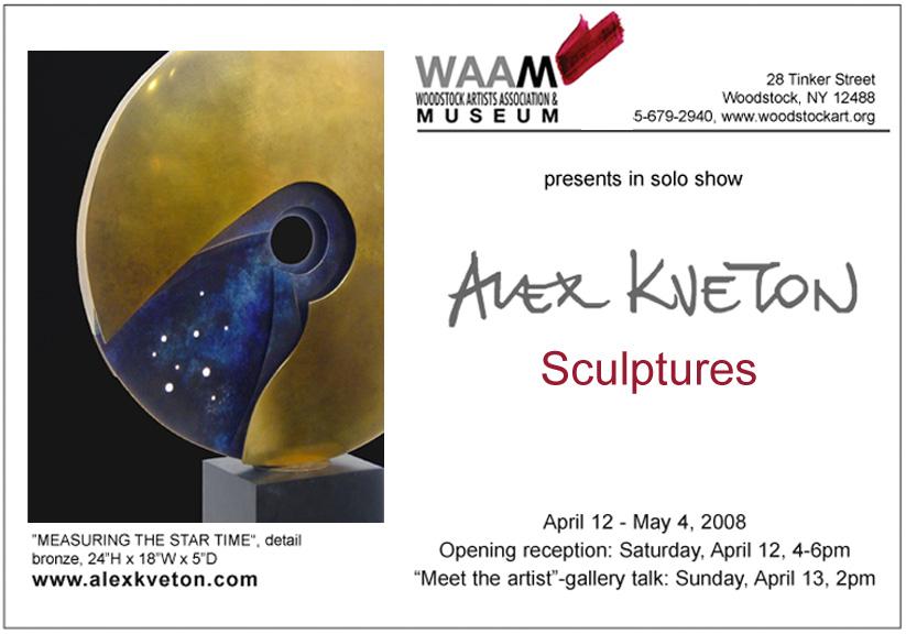 WAAM 4.2008
