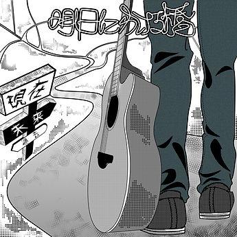 asunikakeruhashi3.jpg