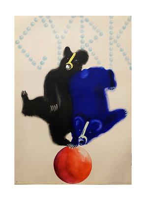 1197 - Two Bears on Ball