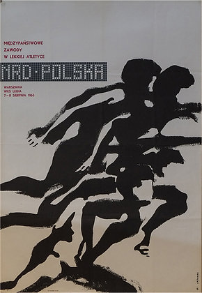 1132 – Regional Athletics Competition 1965