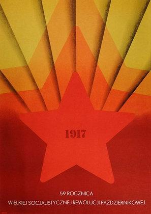 0262 - 59th Anniversary of the Revolution