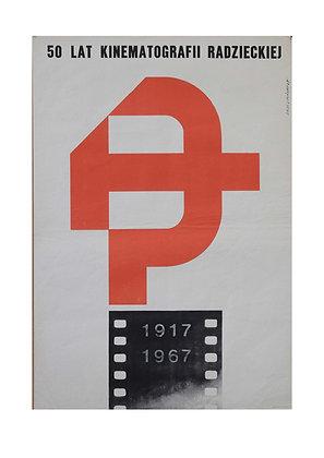 1256 - 50 Years of Soviet Cinema