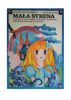 0598 - The Little Mermaid
