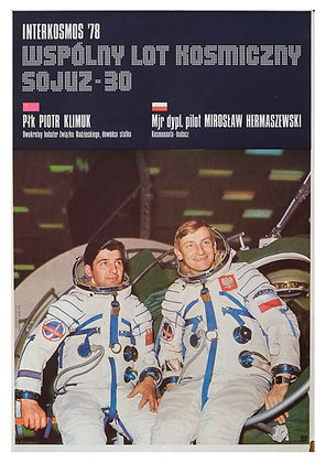 0630 - Innerspace '78. Shared Space Flight