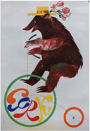 0665 - Circus Bear on a Wheel