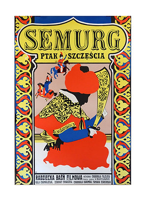 0065 - Semurg the Bird of Happiness