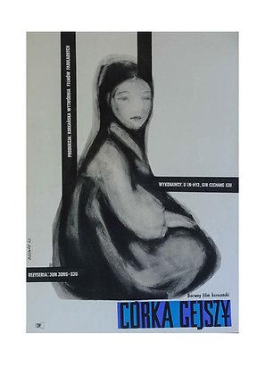 0458 - Daughter of a Geisha