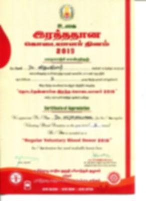 Vijayakumar V N.jpg