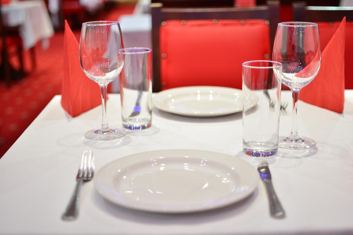 """Bulgarian Restaurant"""