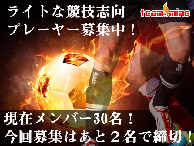 【6/8】ライトな競技志向プレーヤー 獲得残り2枠!