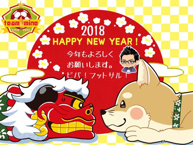 【1/1】MINE&MIO 新年明けましておめでとう!