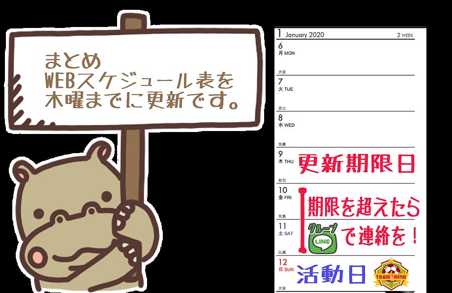 入団案内05.png