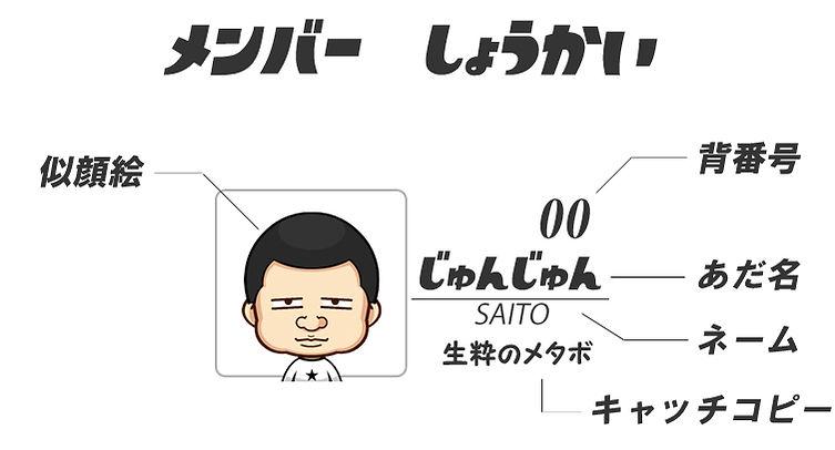 紹介ページ説明画像.jpg