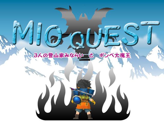 【11/26】登山部(MIO) 筑波山登ってきました。その②